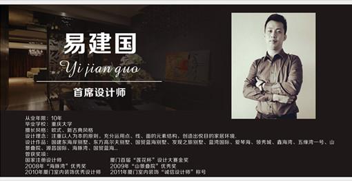 毕业学校:重庆大学 擅长风格:欧式,新古典风格 设计理念